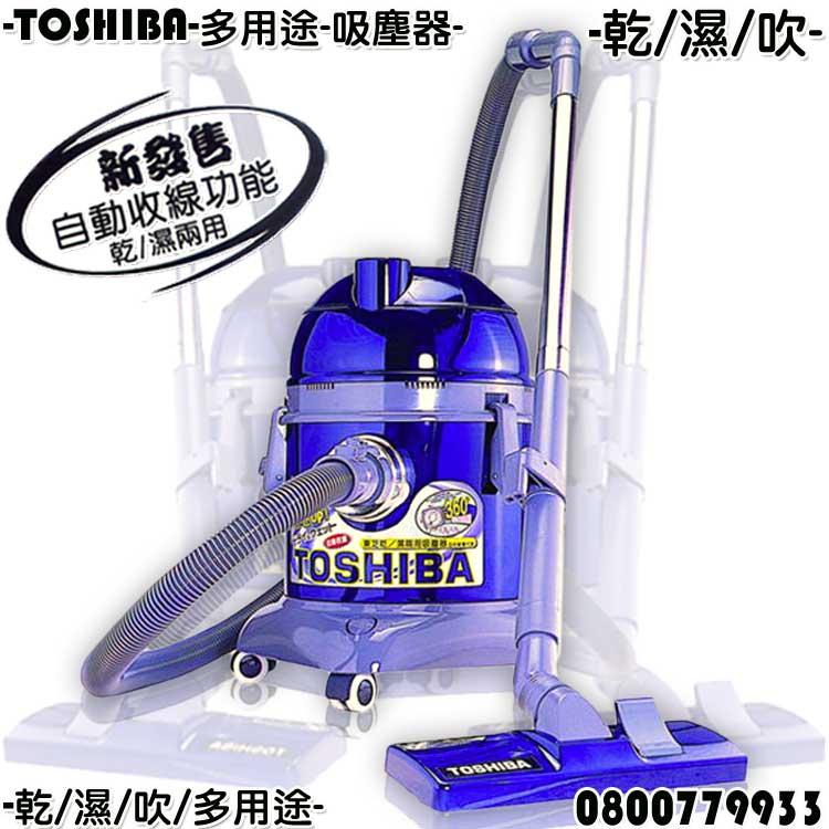 <br/><br/>  乾濕兩用吸塵器15L(2215)【3期0利率】【本島免運】<br/><br/>