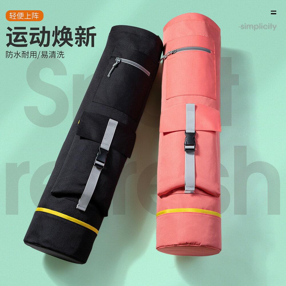 瑜伽墊收納袋圓筒包瑜伽墊套網袋背包加厚高質量便攜輕便大容量