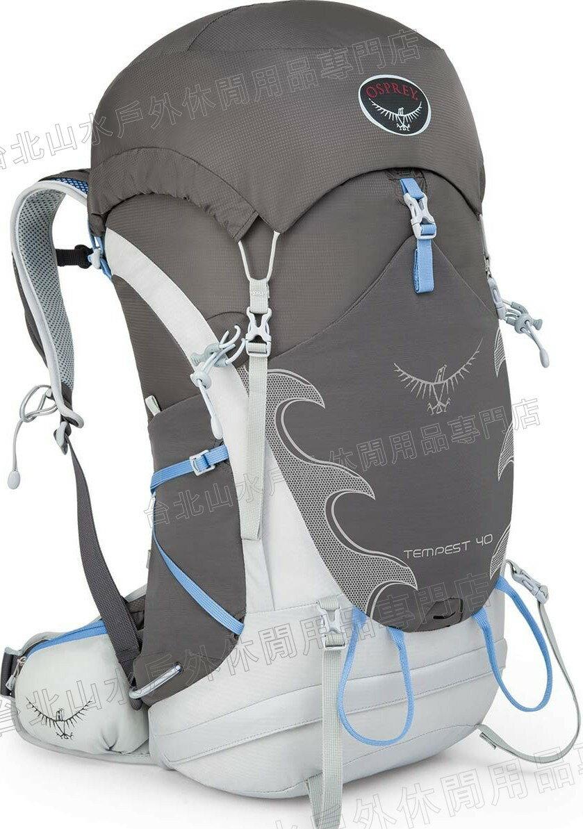 Osprey Tempest 40 登山背包/健行/旅遊/輕量後背包 女款灰色/台北山水