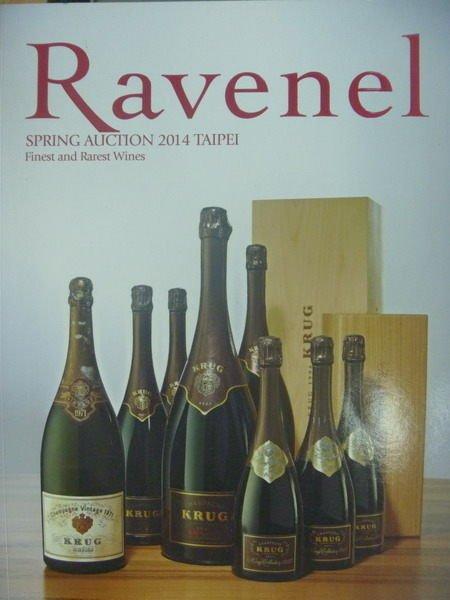 ~書寶 書T9/收藏_ZGO~Ravenel Spring Auction 2014 Ta