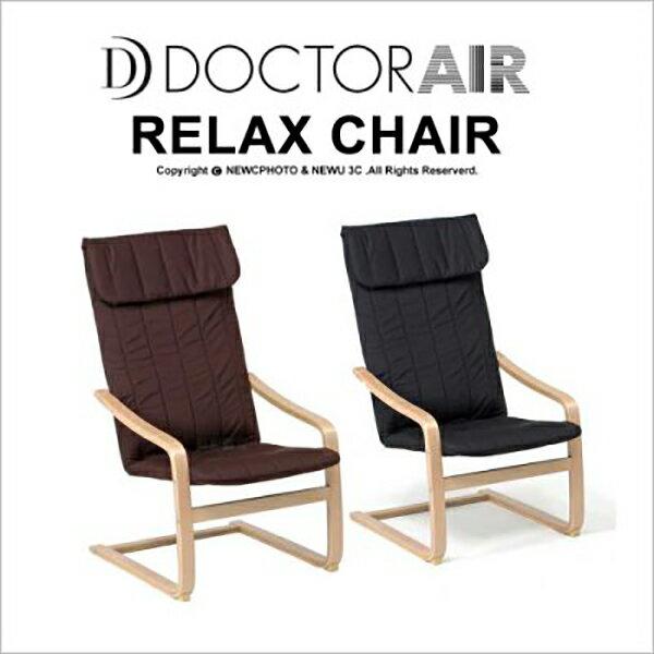 完美主義居家生活館:結帳價$2690沙發和室椅按摩椅DOCTORAIRRELAXCHAIR紓壓椅(公司貨)二色任選完美主義【U0088】