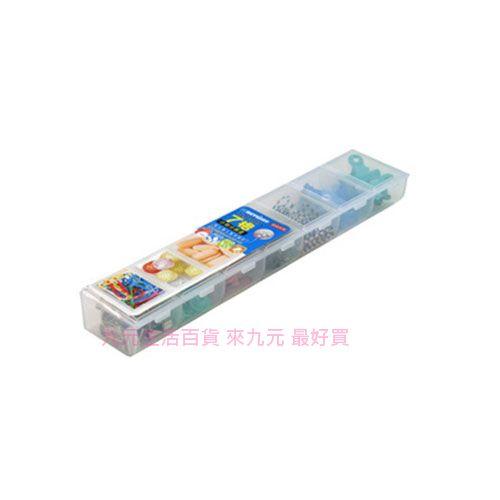 【九元生活百貨】聯府 TLB-007 7格小物分類盒 置物 收納 TLB007