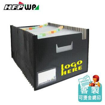 ~ ~65折~客製化50個含燙金~HFPWP 24層可展開站立風琴夾 名片袋 版片加厚 P