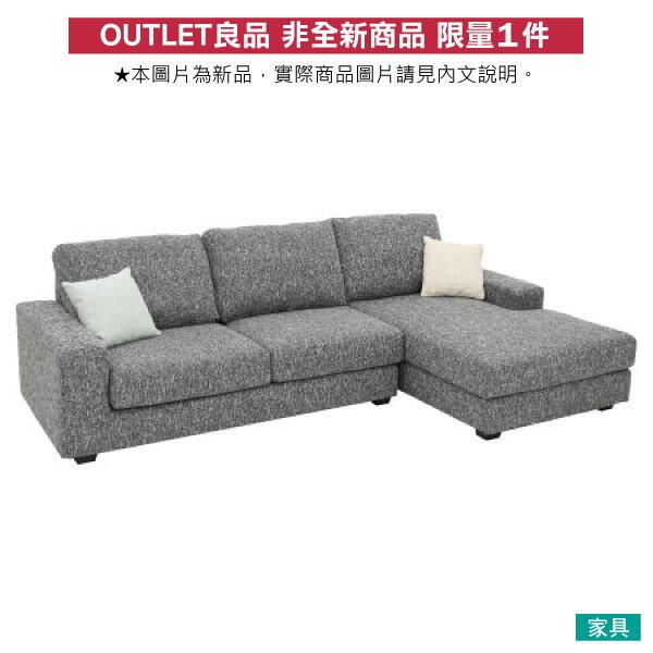 ◎(OUTLET)布質左躺椅L型沙發 GRAND LGY 福利品 NITORI宜得利家居