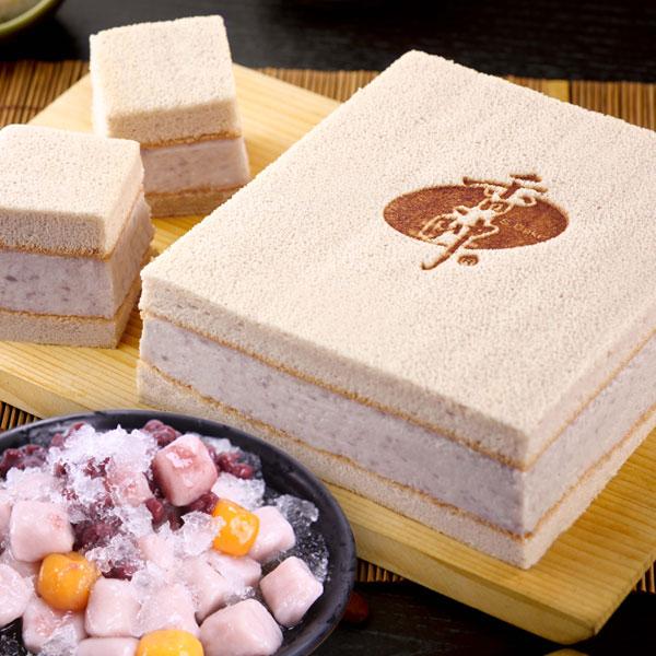 【香帥蛋糕】全新改版→芋冰磚 6 吋+頂級QQ芋圓 3 盒 含運組$799 原價$970 現省$171 0