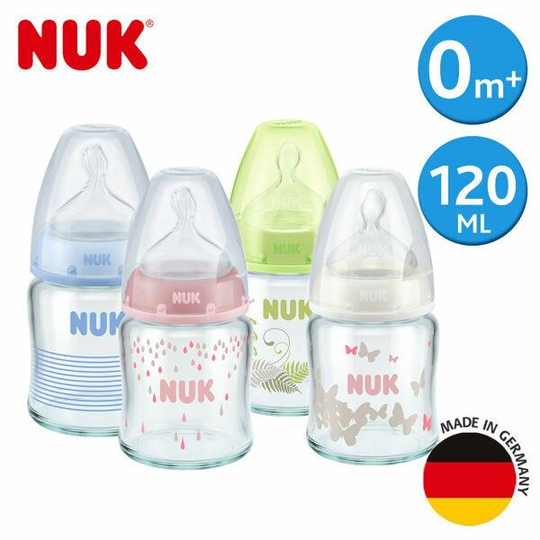 德國【NUK】寬口徑彩色玻璃奶瓶120ml-附1號中圓洞矽膠奶嘴0m+(花色隨機)