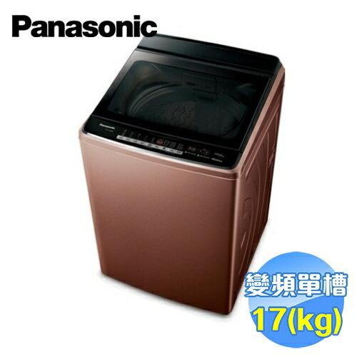 """國際 Panasonic 17公斤變頻直立式洗衣機 NA-V188EB-T  """" title=""""    國際 Panasonic 17公斤變頻直立式洗衣機 NA-V188EB-T  """"></a></p> <td> <td><a href="""