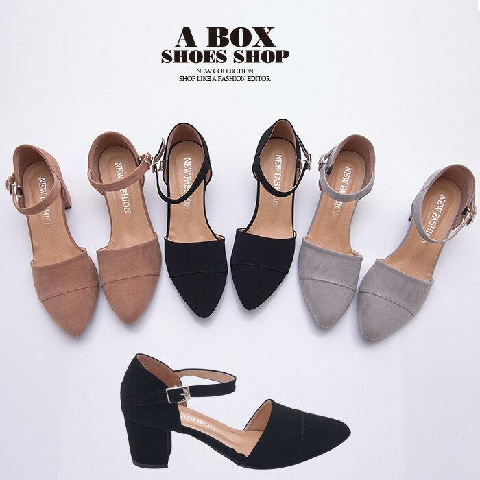 格子舖*【KW9025】MIT台灣製 氣質女神質感絨布 金屬釦環繞踝 5.5中粗跟 瑪莉珍鞋 尖頭包鞋 3色