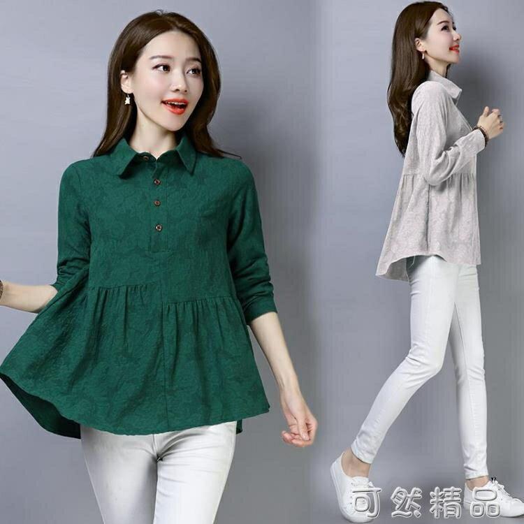棉麻上衣女T恤春秋新款韓版寬鬆大碼亞麻長袖提花娃娃衫襯衣 摩可美家