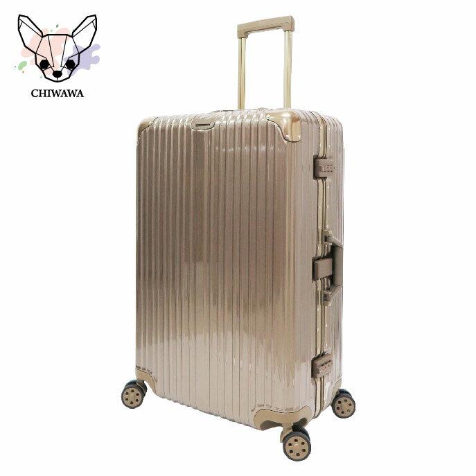 Louissy  29吋PC亮面時尚輕量鋁框行李箱  鈦金灰