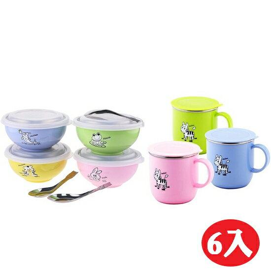 【晨光】斑馬Zebra 304不鏽鋼兒童餐碗+馬克杯超優值組合-6入 (2125409)【現貨】