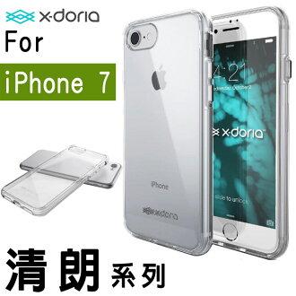 X-Doria Defense CLEARVUE 清朗系列4.7吋 iPhone 7/i7 防摔減震 氣囊 鏡頭加高 手機殼 保護套 手機套 保護殼/水晶透