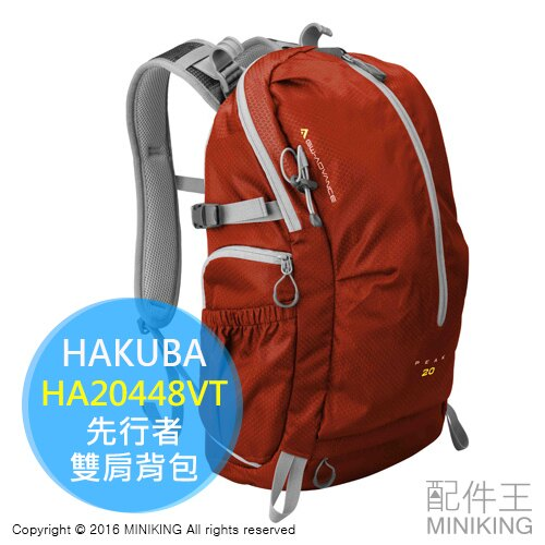 ~ 王~ 貨 HAKUBA GW~ADVANCE PEAK 20 先行者 雙肩背包 紅 H