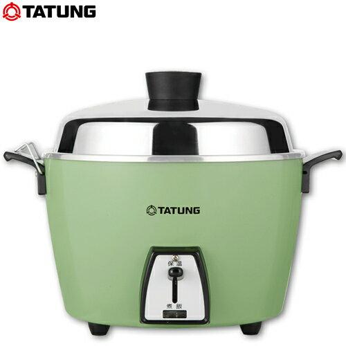 【送餐盤3入組】TATUNG 大同 電鍋 TAC-06L-DG 6人份電鍋 綠色  SUS304不鏽鋼 內鍋