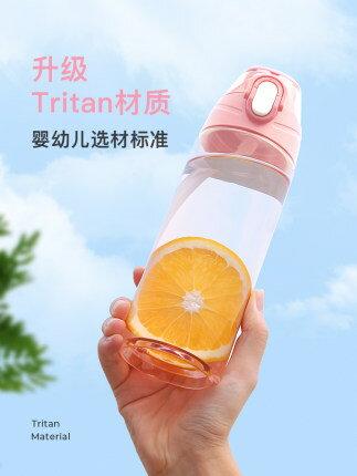 吸管瓶 帶吸管杯大人孕婦產婦專用便攜可愛少女心成年運動水杯ins風杯子『MY784』