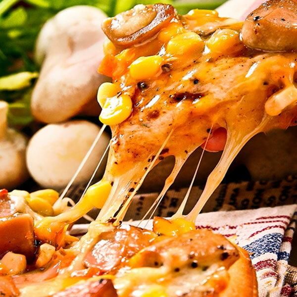瑪莉屋口袋比薩pizza【披薩任選14片組】免運 1