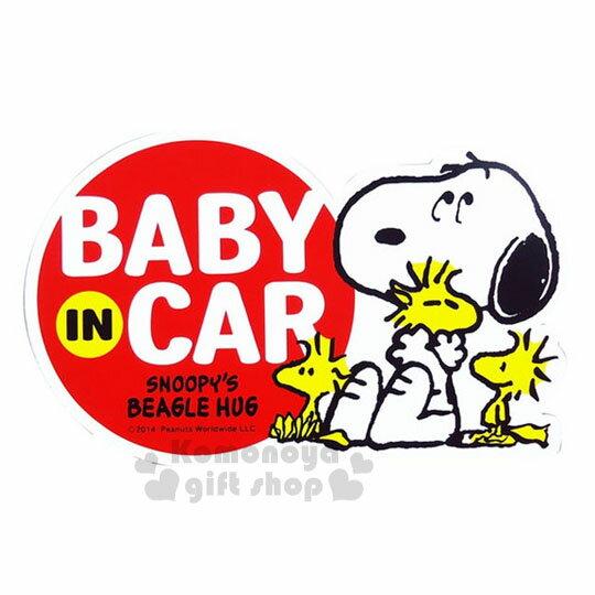 〔小禮堂〕史努比 車用造型磁鐵裝飾貼《白.坐姿.糊塗塔克.Baby in Car》輕鬆裝飾愛車