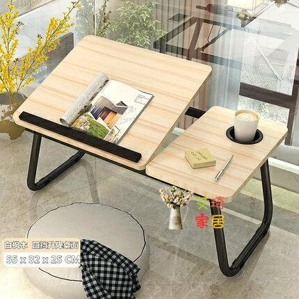 床上書桌 床上可升降筆記本電腦桌桌可折疊懶人書桌兒童學生宿舍臥室學習桌T