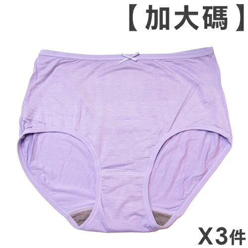 3件199免運【夢蒂兒】素色竹炭高腰三角褲3件組(隨機色)XL 0