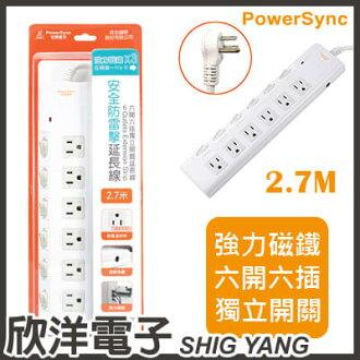 ※ 欣洋電子 ※ 群加科技 安全防雷擊6開6插獨立開關延長線 強力磁鐵*3 / 2.7M ( PWS-EMS6627 ) PowerSync包爾星克