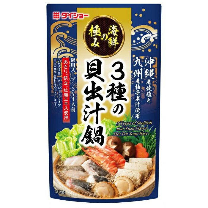 日本 DAISHO 三種風味火鍋湯包