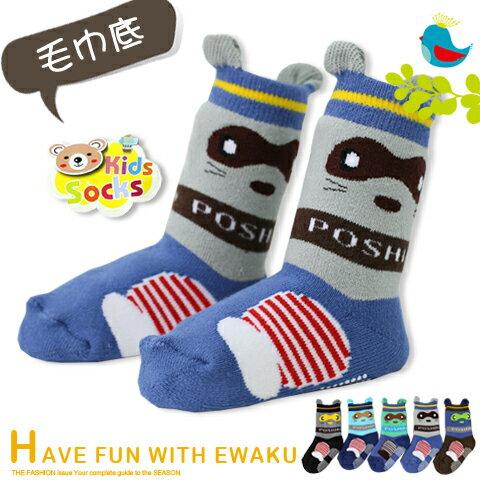 保暖毛巾底 止滑寶寶襪 浣熊款 台灣製 PO-SHIH 亨利達