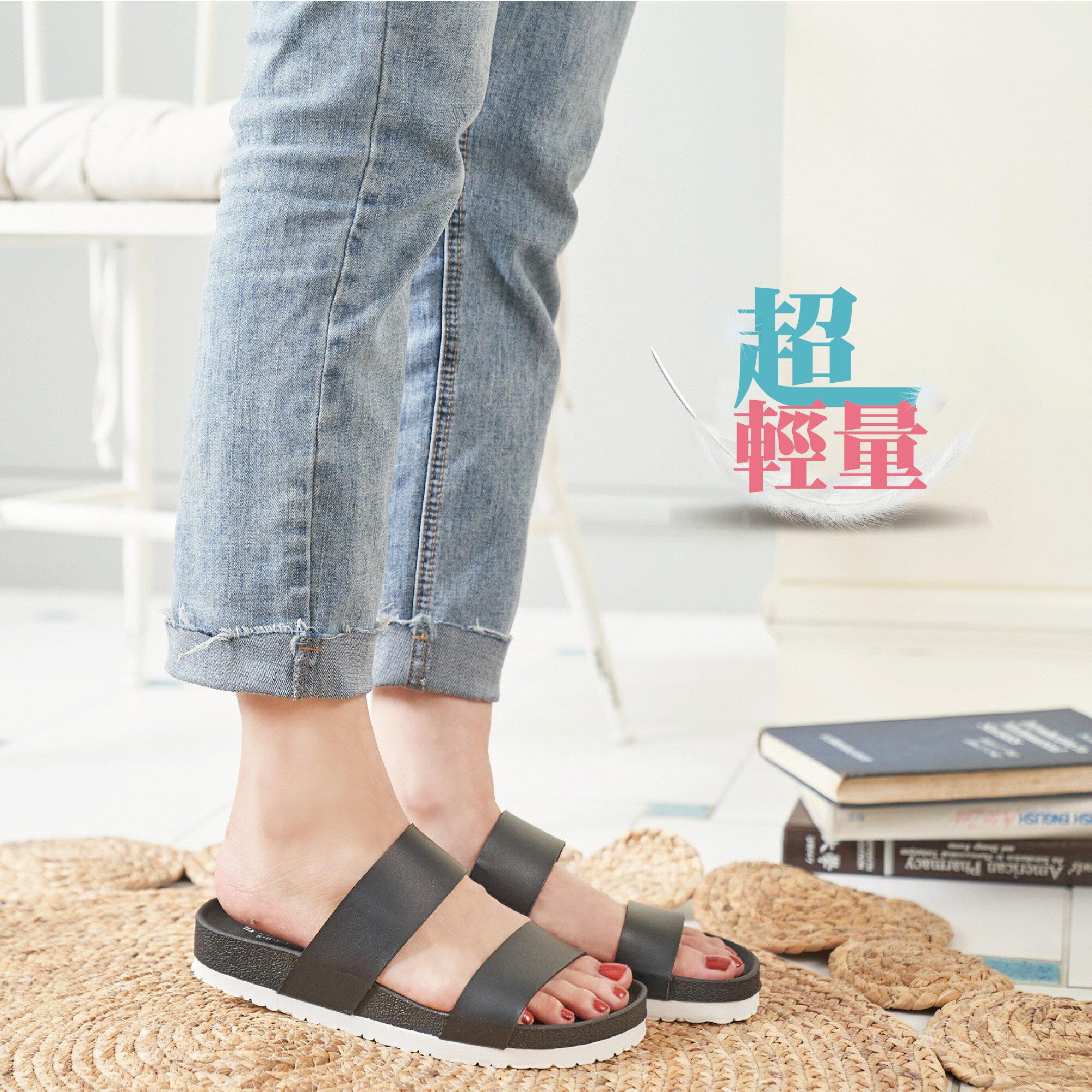 【滿額領券↘折$120】女款簡約雙帶厚底女拖鞋 [733] 白 黑 MIT台灣製造【巷子屋】
