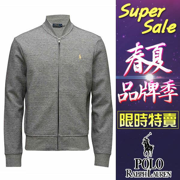 Polo Ralph Lauren 小金馬 雙層立領 拉鍊休閒夾克