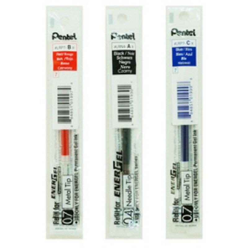 Pentel 飛龍牌 LRN4 ENERGEL極速鋼珠筆芯 (0.4mm) 12支/盒