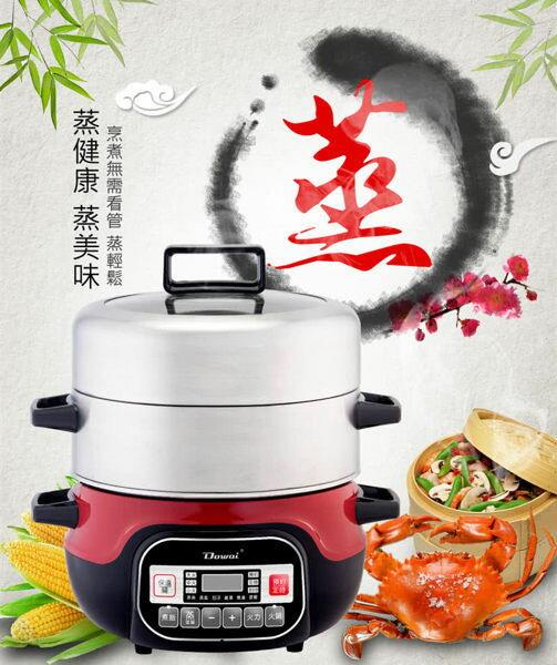 【Dowai 多偉】蒸健康萬用鍋 12公升(微電腦控制面板,一鍵料理) DT-1622