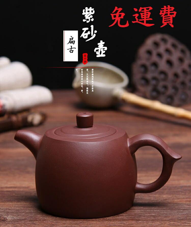 井欄手工紫砂壺 宜興茶壺 值得收藏一把好壺 出湯順暢 三寸不斷 斷水利落 輕鬆玩倒立 自在坊