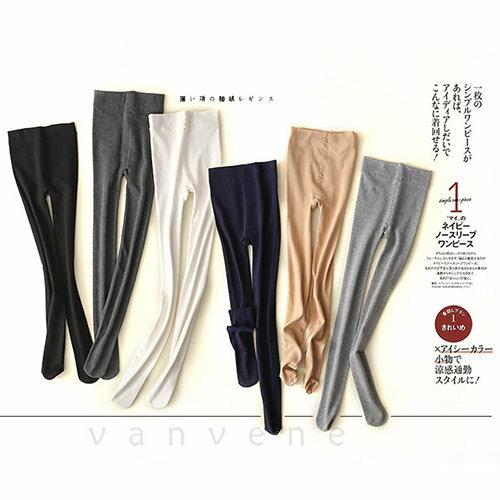 BOBI:連身褲襪素色提臀修身加絨內搭褲連身褲襪【KCV8034】BOBI1228