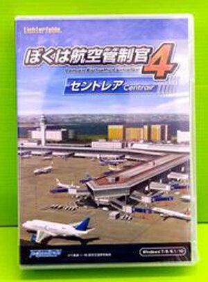 [刷卡價] PC Game Technobrain 我是航空管制官 4 中部國際空港 ATC4 (日本代訂) - 限時優惠好康折扣