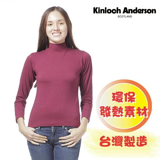 【金安德森】女版高領發熱衣(酒紅)