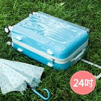 出國必備行李箱收納推薦到PVC透明防水行李套 24吋 耐磨 防塵 保護 旅行 打包 整理 登機 拖運 海關 ♚MY COLOR♚【T23】就在Mycolor推薦出國必備行李箱收納