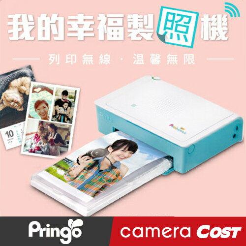 【120張相紙+2捲色帶】Pringo Prinhome WIFI NFC 相片印表機 相印機 印表機 - 限時優惠好康折扣