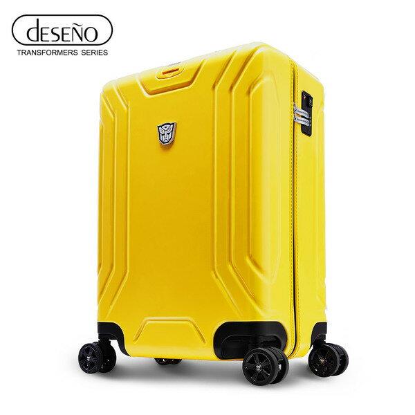 【加賀皮件】Deseno Transformers 變形金剛 鏡面 拉鍊 旅行箱 20吋 行李箱 大黃蜂 CL2611L【預購7/30到貨】