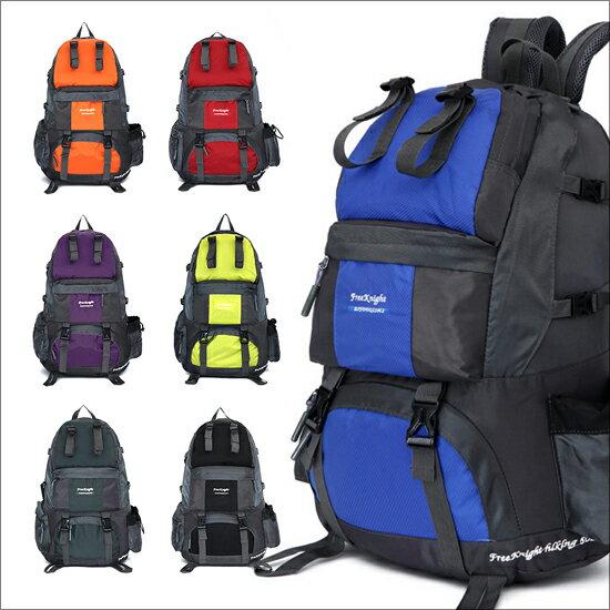 ?MY COLOR?多功能戶外登山包 後背包 旅行 健身 運動 防水 耐磨 大容量 舒適 男女 55L【B70】