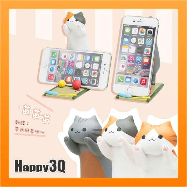 貓手機架貓咪造型智慧型手機架看影片必備懶人支架手機貓奴-黃白虎紋三花【AAA3203】