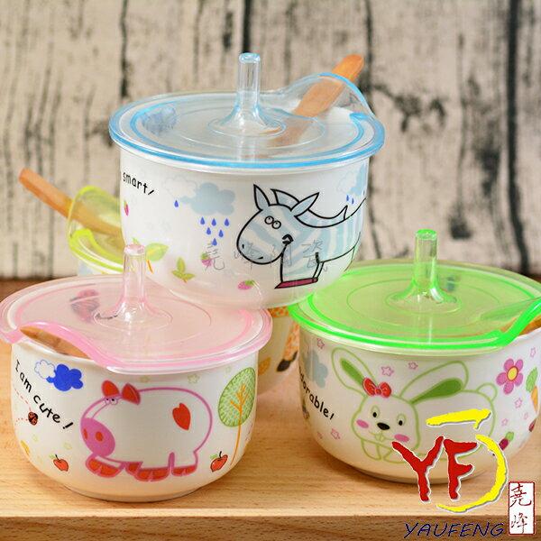 ★堯峰陶瓷★廚房用品 動物調味罐 4色 附木匙