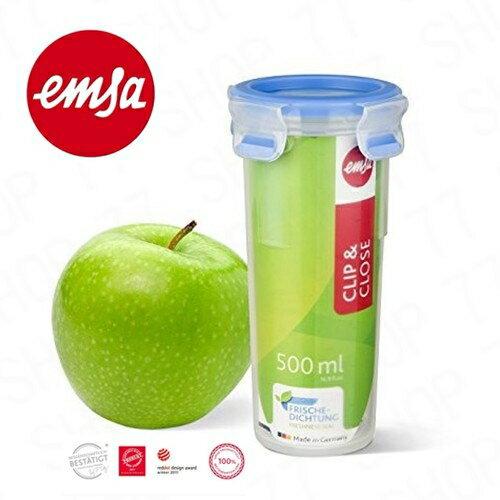 德國 EMSA 0.5L 隨手杯 保鮮盒
