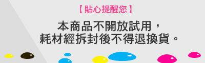 EPSON 原廠黑色色帶 S015641 (適用LQ-310)★★★全新原廠公司貨含稅附發票★★★ 1