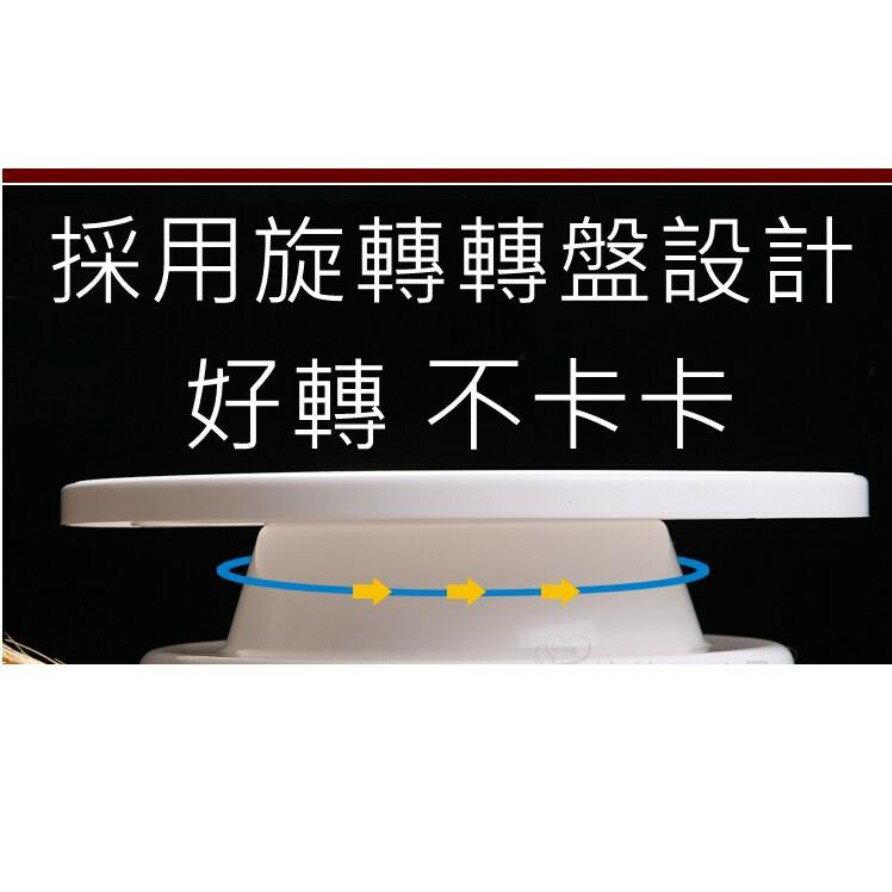 【嚴選SHOP】塑膠蛋糕轉台 蛋糕轉盤 28cm直徑 裱花轉台  蛋糕裱花台 防滑圈 輕便蛋糕轉盤 烘焙器具【K099】