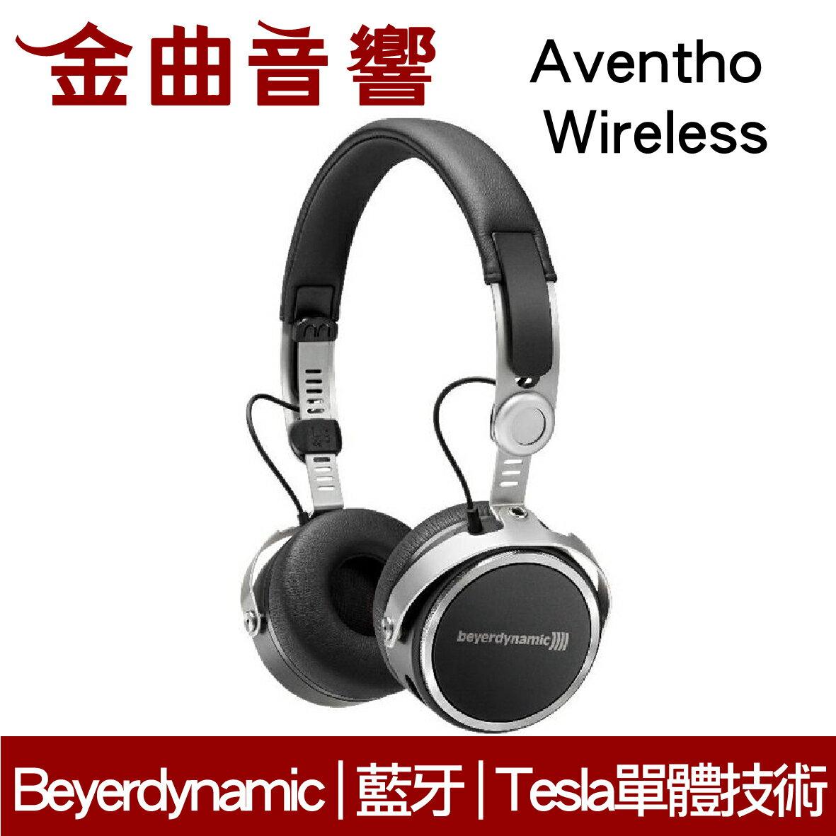 Beyerdynamic 拜耳 Aventho Wireless 黑色 無線 藍牙 耳罩式耳機 | 金曲音響