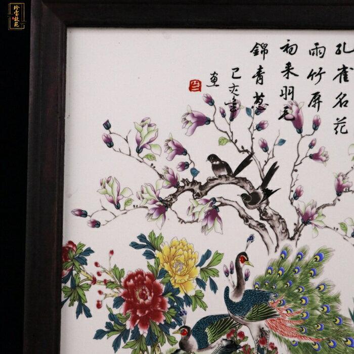 新品景德鎮瓷板畫孔雀名花圖仿古做舊實木邊框客廳裝飾掛屏畫