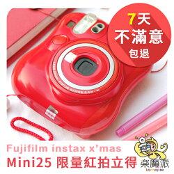 【全館97折】富士 MINI 25 拍立得相機 限量聖誕紅色 單機 平行輸入 另售 INSTAX KITTY 7S 8 50S 90