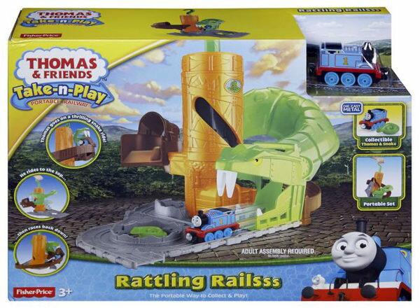 【湯瑪士小火車】帶著走系列-綠蟒驚險軌道遊戲組 CDM88