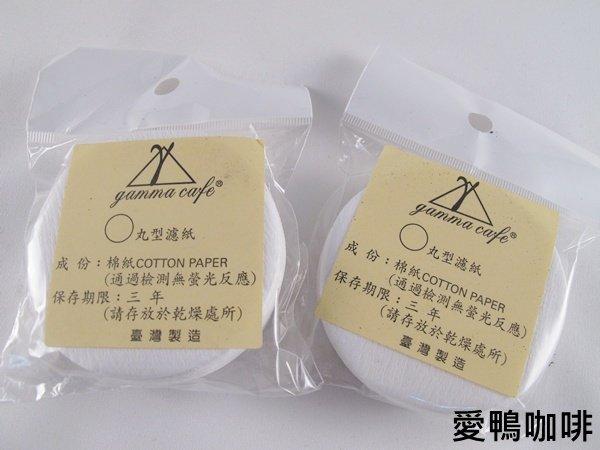《愛鴨咖啡》Gamma cafe 6號 丸型濾紙 摩卡壺 冰釀咖啡壺 專用濾紙 100張 60mm