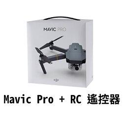 ◎相機專家◎ DJI Mavic Pro 單機版 御 空拍 航拍無人機 可折疊 公司貨