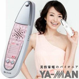 YA-MAN HB-9 冷熱美肌棒 日本製造 美顏新革命 公司貨 分期0利率 免運